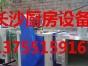 湘潭大型饭店【油烟罩排烟管道制作】不锈钢镀锌板加工