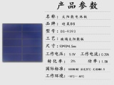 深圳定制各种规格尺寸玻璃太阳能电池板