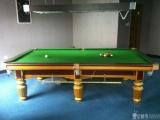 台球桌拆装移位换台呢 北京台球桌维修