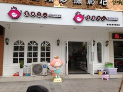 惠州开个老婆大人休闲零食加盟连锁店销量高