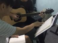 南山吉他培训哪里的吉他培训班好学吉他送吉他