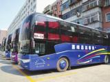 客车 常州到东莞直达客车 发车时刻表 多长时间到 票价多少