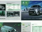 新能源汽车热销中