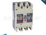 供应 上海人民 RMM1-100C 塑壳断路器供应 2极 插入式