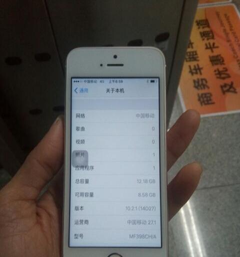 苹果5s金色国行双4G指纹解锁95新