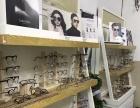 旺铺眼镜店出兑 白塔堡大学城校内眼镜店转让