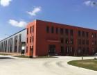 出售独栋 小面积 绿证 工业园区内标准厂房