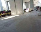 三桥中坝路场地出租可做汽修物流