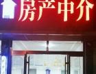 睢宁 金港国际 商业街卖场 36.5平米