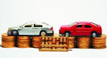 广州办理汽车抵押贷款利息是多少,不押车