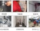 专业疏通厕所地漏马桶厨房下水道安装换防臭地漏