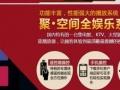 私人影院加盟 电影K歌娱乐综合体 全程指导