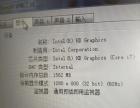 Dell戴尔i7处理器笔记本电脑1000出售!