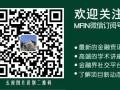 中国社科院与美国杜兰大学金融管理硕士学费怎么缴纳