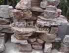 房山园林设计制作假山水池施工水幕墙喷泉施工公司