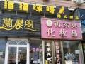 个人咖啡馆 甜品店 西餐厅 小餐厅转让
