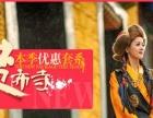 西藏旅游婚纱摄影 格桑花摄影楚布寺特惠