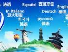 温州欧翔外语学生春季英语课程 温州新概念英语 少儿