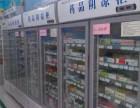 上海阴凉柜维修不制冷~24小时报修服务联系方式多少?