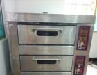 燃气两层烤箱