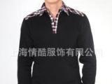 商务立领保暖内衣 大量批发厂家直销 热卖