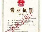 商标注册,版权保护、专利申请、条形码办理