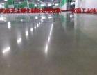 东莞厂房金刚砂地面起灰尘处理 金刚砂无尘固化翻新