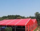 红色庆典篷房,5米 10米 15米 20米篷房出租