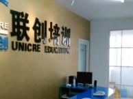 济宁成人英语培训,零基础学习,包学会,免费试听