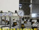 免加盟费汽车防冻液玻璃水设备加盟投资一到三万元