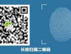 南昌麻将app开发