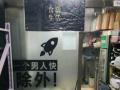望京国际中心地下一层 场纯外卖档口转让