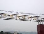 无为县严桥镇严桥社区杨兴 仓库 160平米