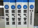 滁州燃气警示标志桩生产厂家哪有
