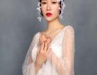 湘潭学化妆美甲、半永久,来玲丽!您身边的专家!