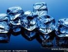 康达公司销售天津奶茶店 冷饮店 酒吧 饭店食用冰