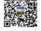 同仁县金色谷地北区商铺原价改名转让