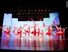 健康养生学习什么舞蹈