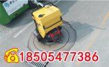 圆周切割机新型井盖修补设备 路得威 品牌 价格面议