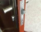 修木门、玻璃门、厕所门 吊滑门、修衣橱柜修卫浴换锁