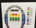 低价卖8月17大象城巨星演唱会看台连号2张