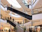售楼处直销金色新天地马鞍山市中心五岔路口成熟现铺