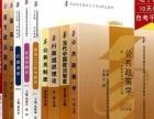 中大大学行政管理本科十三本书出售
