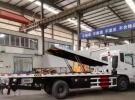 道路救援清障车厂家出售各种车型,年底促销9折优惠1年0.1万公里9.68万