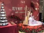 深圳开业庆典 周年庆典 婚庆礼仪