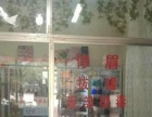 河南财政金融学院内美甲店整体转让
