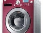 专业快速上门维修热水器,抽油烟机,煤气灶,洗衣机等