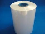 低价供应 三层共挤pof 热收缩膜 包装