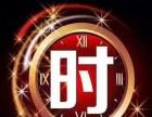 陈安之携手'凤凰传奇'9月4-6日与您相约北京