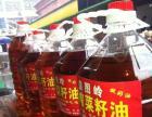 株洲地区常年批发零售纯正菜籽油。假一罚百